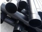 天津生产直销涂塑钢管-电缆导管厂家