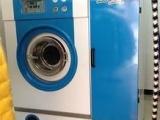 泉州质量一流的干洗机,就在鸿兴洗涤设备