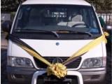 桑植县遗体骨灰运输 护送返乡回家 老人去世服务
