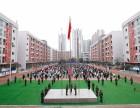 中国五冶大学成都有几个校区