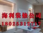 深圳南山商铺装修/南山家庭装修/南山旧房改造