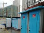 移动厕所租赁、卫生间、洗手间出租、干净卫生容易清洁