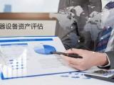 连云港矿场评估