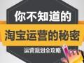 淘宝培训选春华,春华教育20年,报名优惠享不停!