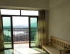 江北 小学 雅居乐白鹭湖 精装大两房租房 可看湖景