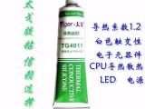北京太戈供應電腦CPU導熱硅膠 LED散熱硅膠 絕緣阻燃硅膠