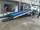 盐城24H汽车道路救援拖车补胎电话4OO6050114