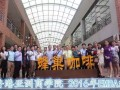 广州MBA培训班哪个学校更便宜?