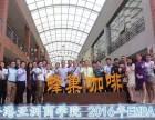 广州在职MBA培训班入学条件是什么