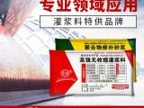 高强支座砂浆多少钱哈尔滨华千厂家直销,优惠看的见