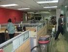 南汇厂房公司保洁清洗 开荒保洁 地面清洗打蜡