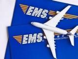 宣武區EMS國際快遞專業EMS國際快遞食品國際快遞門到門服務