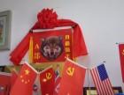 福州剪彩大红花,福州开业礼花,福州开业绸布红花,福州庆典红花