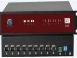 VESIONA 八路RS232串口模塊RS-980