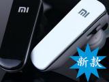厂家供应蓝牙耳机4.0通用苹果三星小米蓝牙 立体声蓝牙耳机 无线