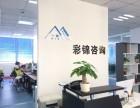 浙江游戏公司注册文网文 ICP证软著版号