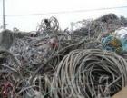 安徽,合肥电缆回收,全合肥都可上门回收。 合肥电缆