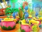 室内儿童乐园加盟/室内主题乐园/室内亲子乐园设备