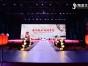 深圳烁鸣文化传播有限公司年会庆典活动专业策划,一条龙服务
