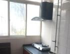 省运 金建小区 2室1厅80平米 中等装修 家电齐全