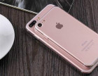 哈尔滨苹果手机回收价位哈尔滨哪里上门回收手机的