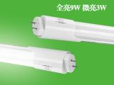 LED微波感应灯管医院过道用恒流方案双亮