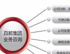 嘉兴专业代办商标注册天猫入驻网站建设