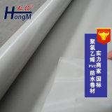 山东PVC自粘防水卷材_信誉好的聚氯乙烯PVC防水卷材批发商