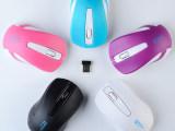 玛尚V10无线鼠标 2.4G笔记本台式电脑游戏鼠标无限鼠标 一件