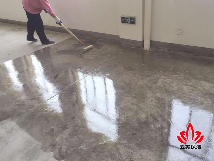 上海浦东区上南新村周边的保洁公司 普陀 家庭保洁 什么价格