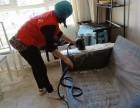 重庆专业洗地毯 洗沙发 重庆大渡口保洁公司