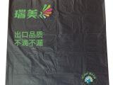 瑞美RM60080物业环卫垃圾袋 60*80 出口标准大垃圾袋平