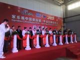 天津展位背景板搭建舞台灯光音响大屏启动球拱门空飘租赁开业庆典