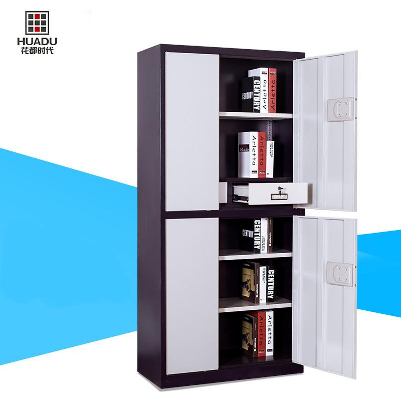 花都国保锁文件柜电子档案柜资料柜