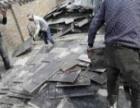东三省大量回收工地木方,模板,保证高价
