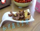 月子餐月子中心专业吗咨询南京大连和月鑫月子餐