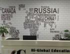 嘉兴德语零基础培训,德福等级培训考试,德国留学机构
