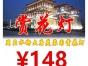 宝鸡九龙山特价一日游55元