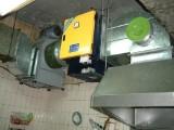 咸寧油煙凈化器-咸安排煙風機