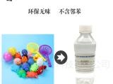 PVC玩具专用增塑剂环保无味塑化性好过reach