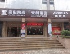 广州南沙区装修就找广州元创装饰公司