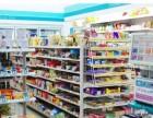 友利玛特--韩国商品便利店 零加盟费