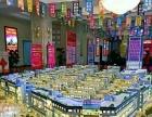 宝丰 商业街卖场 40平米