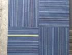 北京环保地毯销售铺装办公室地毯销售地毯厂家红地毯批发