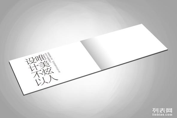 哈尔滨哪有平面设计培训广告设计海报设计等实战教学包学会