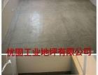 广州经济开发区厂房旧水磨石起尘去污翻新处理