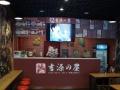七台河动漫主题餐厅外兑(大学生青少年创业首选)