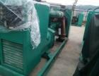 广西进口康明斯柴油发电机销售 发电机组出租 回收 发电机维修