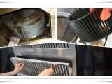 优品家电维修 专注空调维修空调移机服务