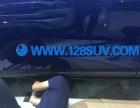 玛莎拉蒂Levante专车专用电动踏板改装 现货